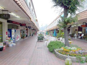 美鈴モール街