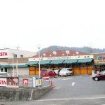 フレスタ美鈴が丘店(周辺)